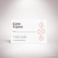 Boério – Carton réponse verso de mariage par Julien Preszburger – Photo non contractuelle
