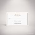 Labroise – Carton réponse verso de mariage classique typographique par Julien Preszburger – Photo non contractuelle
